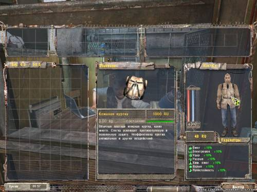 Модификации, моды, патчи для версии Сталкер Тень Чернобыля. Mods, patch fo